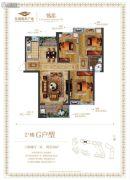东海泰禾广场3室2厅1卫0平方米户型图