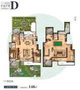 保利爱尚海3室2厅2卫146平方米户型图