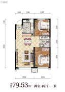 万锦・紫园2室2厅1卫79平方米户型图