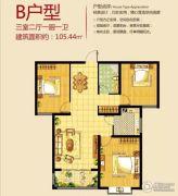 万家福华庭3室2厅1卫105平方米户型图