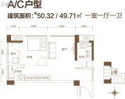 城投・瀚城璞岸1室1厅1卫50平方米户型图