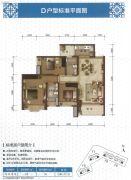 元邦山清水秀3室2厅2卫116平方米户型图