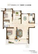 绿都万和城2室2厅1卫110平方米户型图