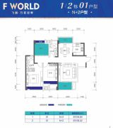 F WORLD飞鹏・万荟世界2室2厅2卫108--109平方米户型图