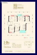 翰林公馆4室2厅2卫138平方米户型图