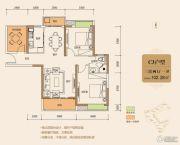 城中金谷3室2厅1卫102平方米户型图