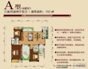 印象南滨4室2厅2卫152平方米户型图
