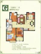 稽山御府天城3室2厅2卫118平方米户型图