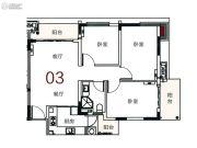 宝华轩3室2厅1卫93平方米户型图