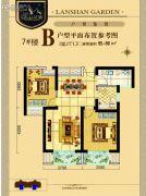 碧水蓝天Ⅱ期蓝山花园2室2厅1卫95--96平方米户型图