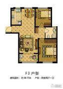 金润城2室2厅1卫88平方米户型图