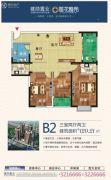 莲花雅苑3室2厅2卫120平方米户型图