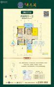 鸿扬・清逸阁2室2厅1卫0平方米户型图