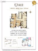 华宇锦绣花城3室2厅2卫103--119平方米户型图