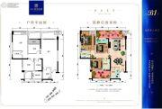 天立・凤凰唐城3室2厅2卫97平方米户型图