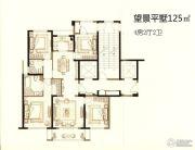 中梁首府壹号院4室2厅2卫125平方米户型图
