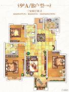 金色家园3室2厅2卫129平方米户型图