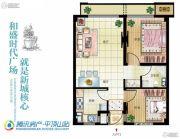 和盛时代广场2室2厅1卫72--86平方米户型图