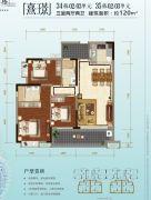 荔山雅筑3室2厅2卫120平方米户型图