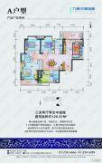 九鼎・印象瑶都3室2厅2卫125平方米户型图