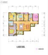 恒大国际城3室2厅2卫0平方米户型图