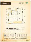奥园公园一号4室2厅2卫136平方米户型图