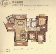城北滨江河畔2室2厅1卫83平方米户型图