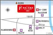 绿城玫瑰园・慧园交通图