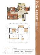 大唐世家4室2厅2卫106平方米户型图