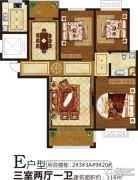 润泓・星林郡3室2厅1卫116平方米户型图