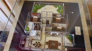 鸿泰华府4室2厅2卫170平方米户型图