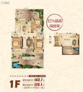 天悦华景3室2厅2卫143平方米户型图
