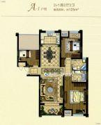 金鹰国际花园3室2厅2卫125平方米户型图