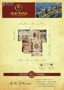 紫菘・紫润尚城2室2厅2卫87平方米户型图