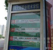 盛泰・中国中国交通图