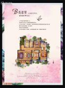 绿地・骊山花城3室2厅2卫135平方米户型图