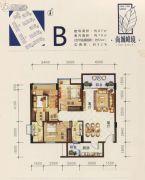 尚城峰境3室2厅2卫0平方米户型图