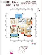 华浩国际城3室2厅2卫116平方米户型图