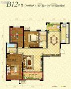 曲江千林郡3室2厅2卫150平方米户型图
