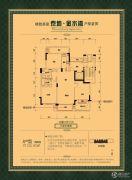 泰地金水湾3室2厅2卫132平方米户型图