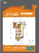 碧桂园珊瑚宫殿2室1厅1卫60平方米户型图