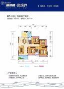 海港成・海境界4室2厅2卫122平方米户型图