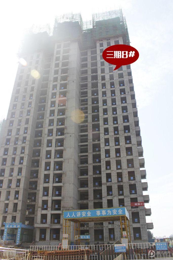 锦江城市花园三期8#楼9月施工进度