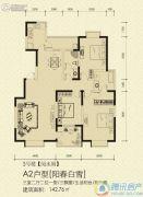 华府御园3室2厅2卫142平方米户型图
