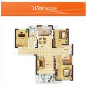 天纵城3室2厅2卫115平方米户型图