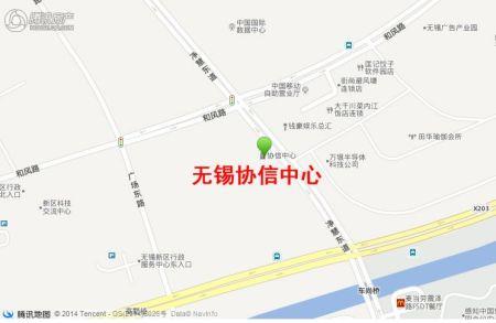 启迪协信中心