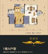 城建・世纪湾4室2厅2卫147平方米户型图