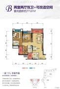北大资源博雅2室2厅2卫77平方米户型图