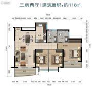 华标峰湖御境3室2厅2卫118平方米户型图
