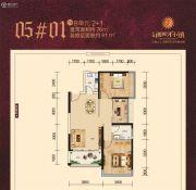 天健西班牙小镇3室2厅1卫76平方米户型图